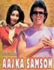 Aaj Ka Samson Movie Poster