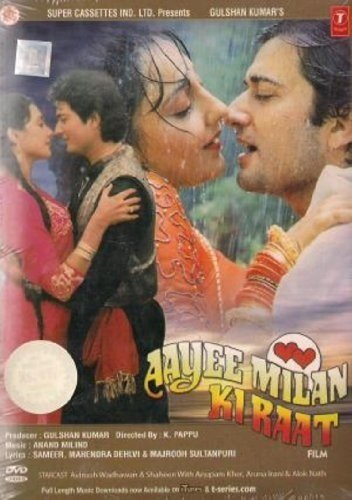 Aayee Milan Ki Raat Movie Poster