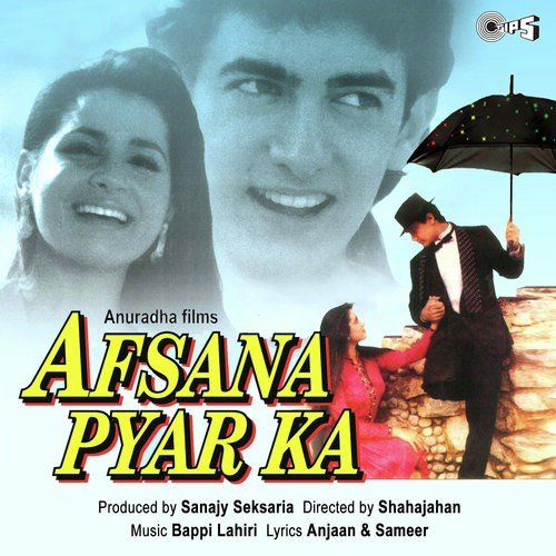 Afsana Pyar Ka Movie Poster