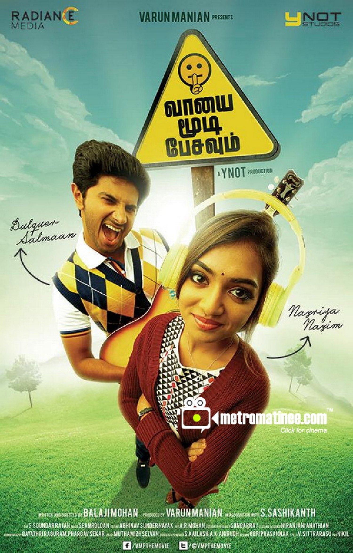 Vaayai Moodi Pesavum Movie Poster
