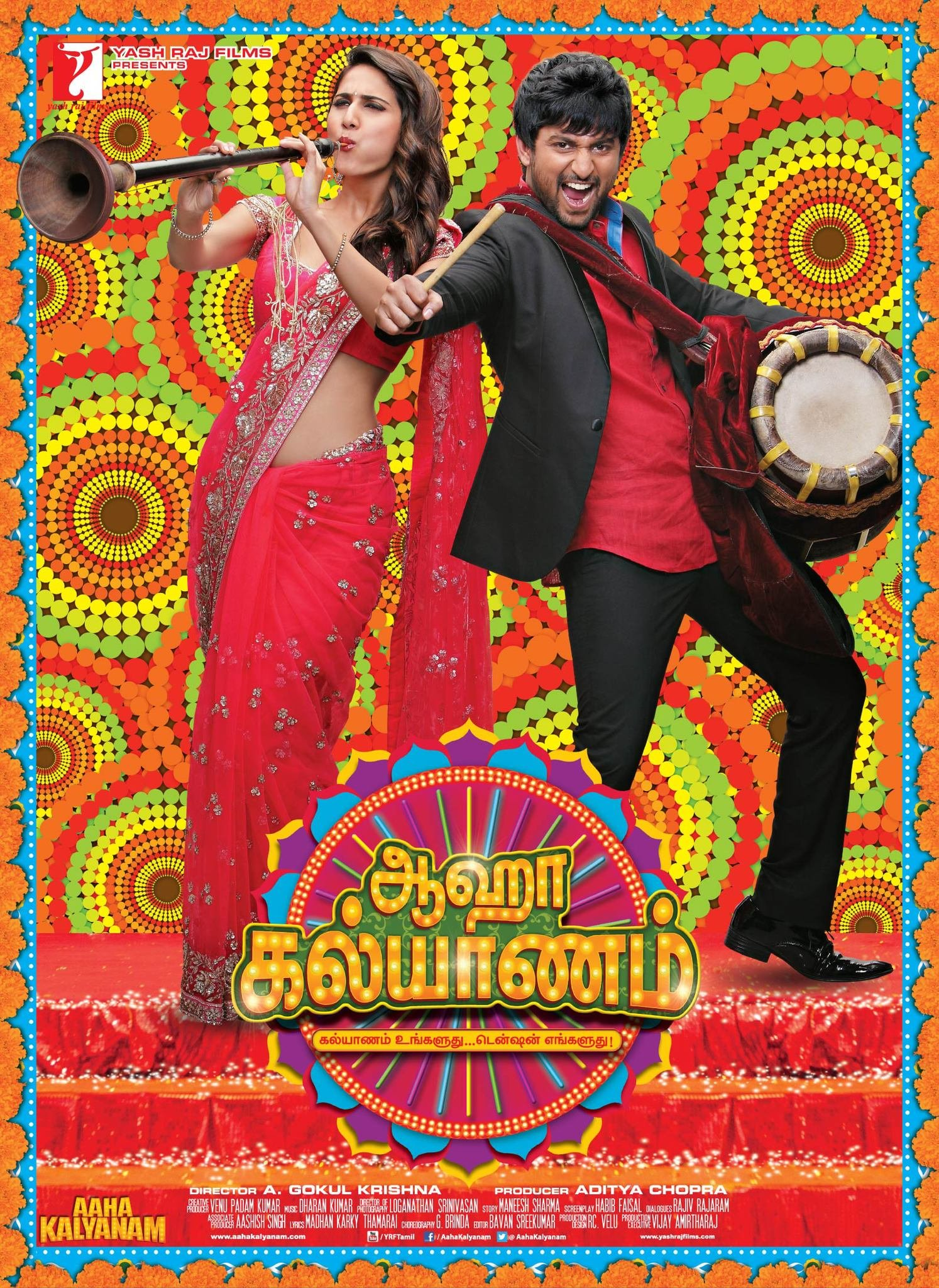 Aaha Kalyanam Movie Poster