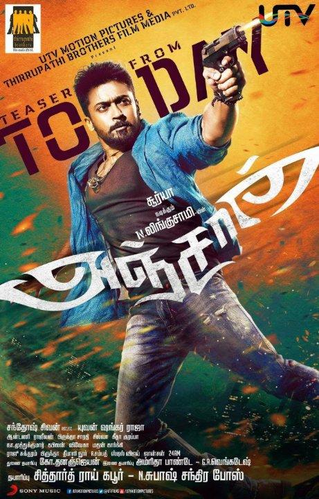 Anjaan Movie Poster