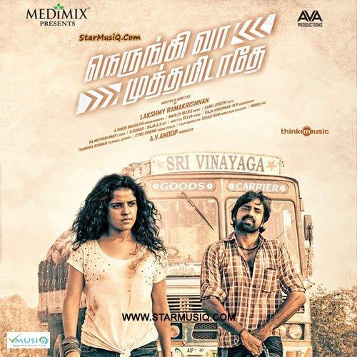 Nerungi Vaa Muthamidathe Movie Poster