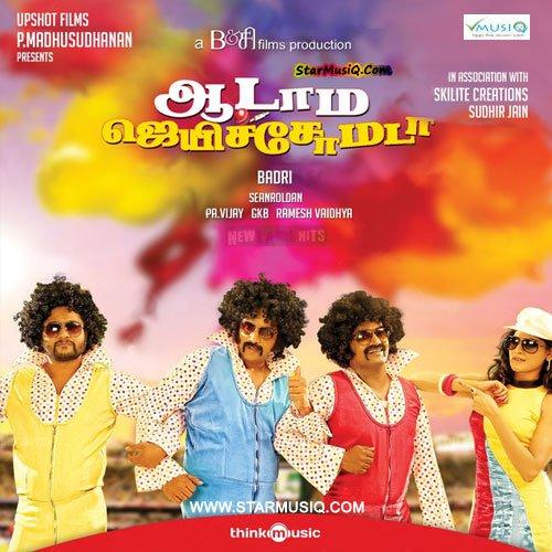 Aadama Jaichomada Movie Poster