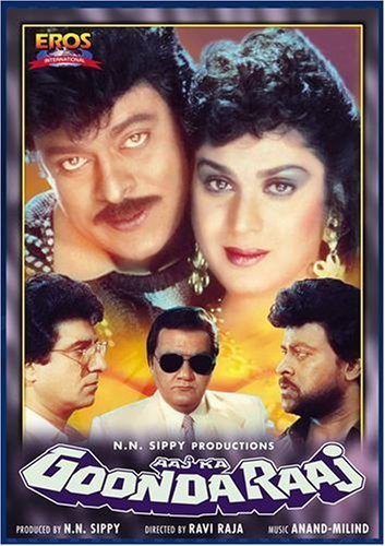 Aaj Ka Goonda Raaj Movie Poster