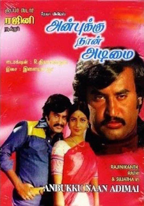 Anbukku Naan Adimai Movie Poster