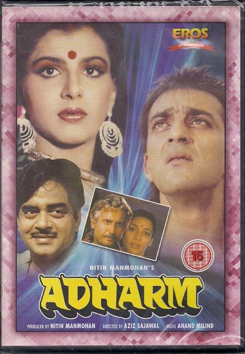 Adharm Movie Poster