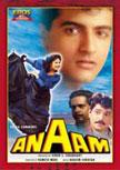 Anaam Movie Poster