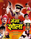 Ganga Bani Shola Movie Poster