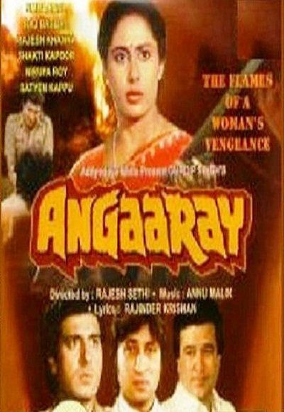 Angaarey Movie Poster