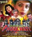 Phoolwati Movie Poster