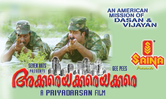 Akkareakkareakkare Movie Poster