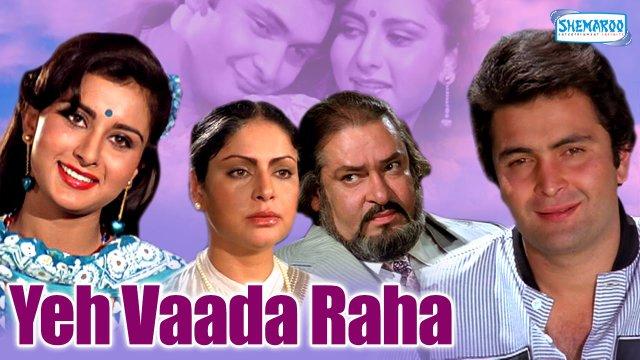 Yeh Wada Raha Movie Poster