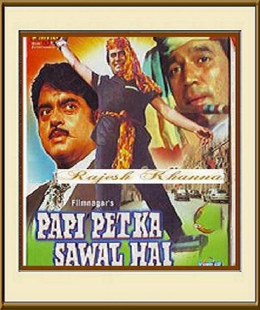 Paapi Pet Ka Sawal Hai Movie Poster