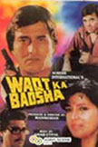 Waqt Ka Badshah Movie Poster