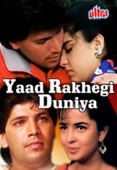 Yaad Rakhegi Duniya Movie Poster