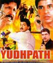 Yudhpath Movie Poster