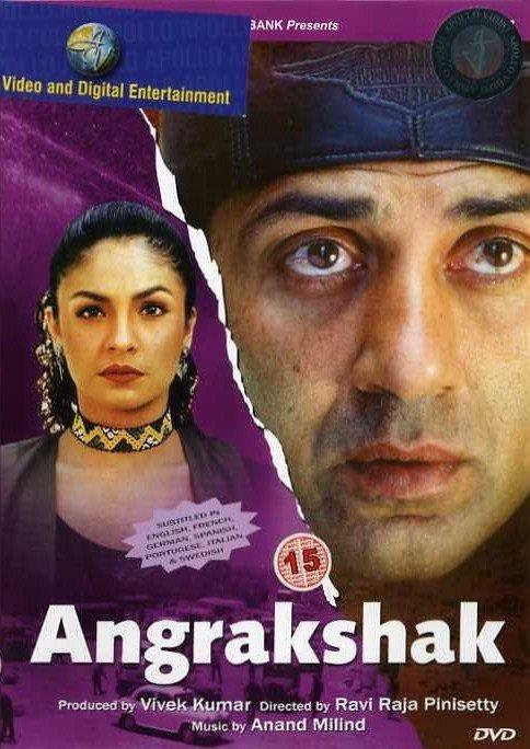 Angarakshak Movie Poster