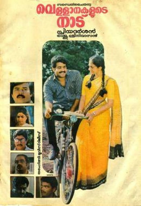 Vellanakalude Naadu Movie Poster
