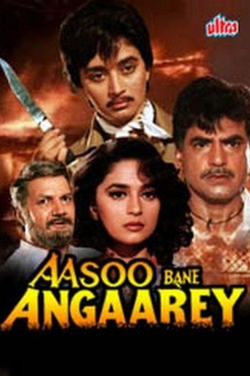 Aansoo Bane Angaarey Movie Poster