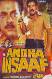 Andha Insaaf Movie Poster
