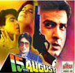15th August Movie Poster
