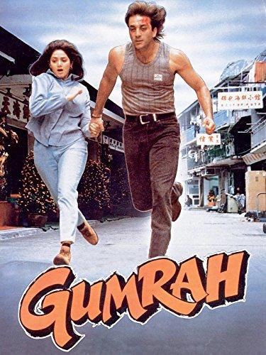 Gumrah Movie Poster