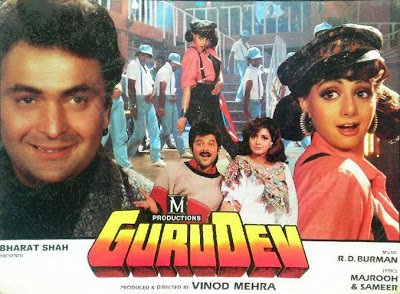 Gurudev Movie Poster