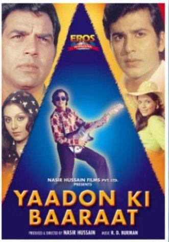 Yaadon Ki Baarat Movie Poster