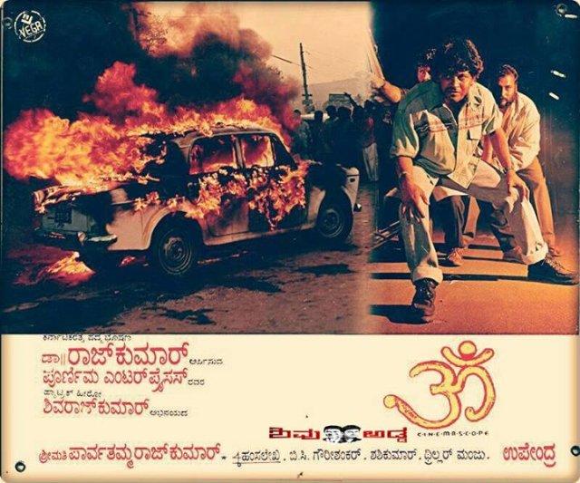 Om Movie Poster