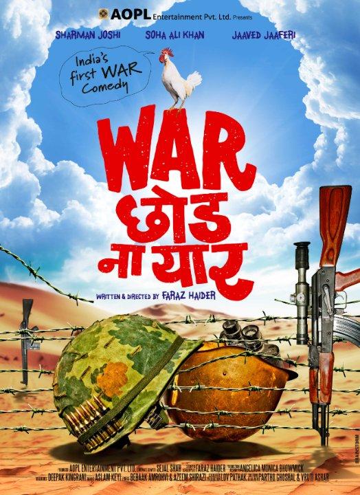 War Chod Na Yar Movie Poster