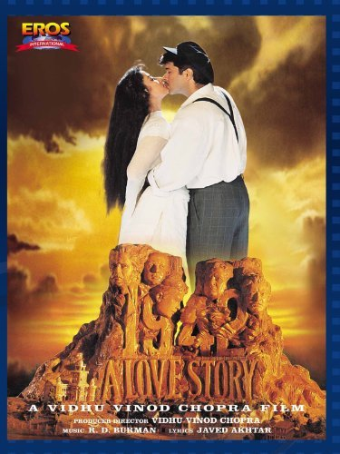 1942 A Love Story Movie Poster