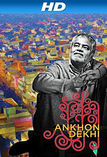 Ankhon Dekhi Movie Poster