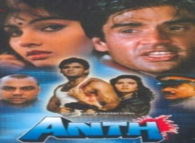 Anth Movie Poster