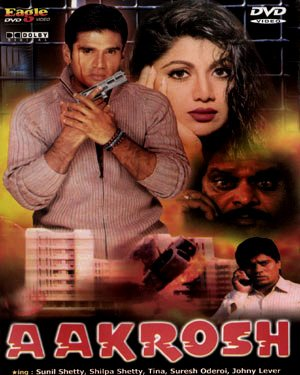 Aakrosh: Cyclone Of Anger Movie Poster