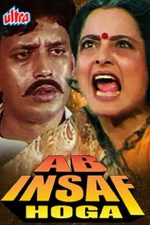 Ab Insaf Hoga Movie Poster