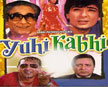 Yuhi Kabhi Movie Poster