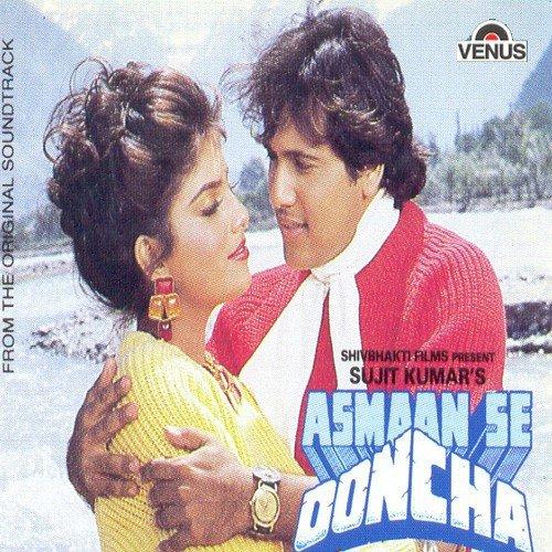 Aasman Se Ooncha Movie Poster