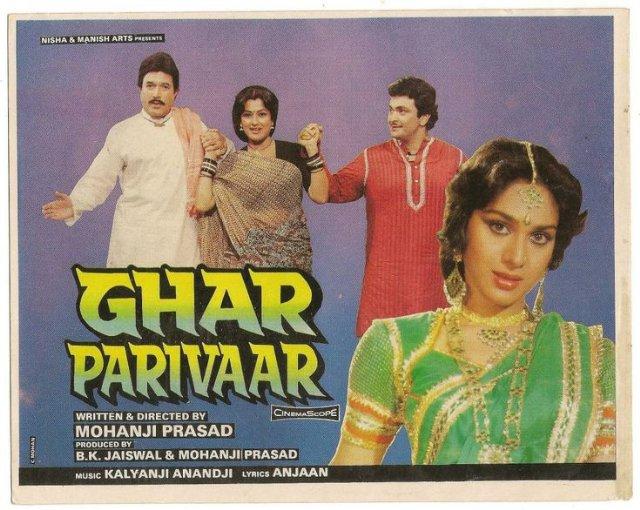 Ghar Parivaar Movie Poster