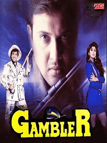 Gambler Movie Poster