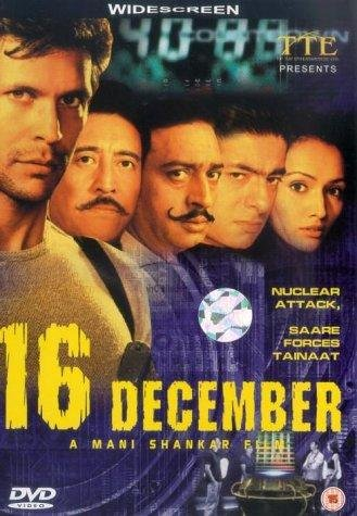 16 December Movie Poster