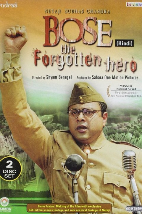 Netaji Subhas Chandra Bose: The Forgotten Hero Movie Poster