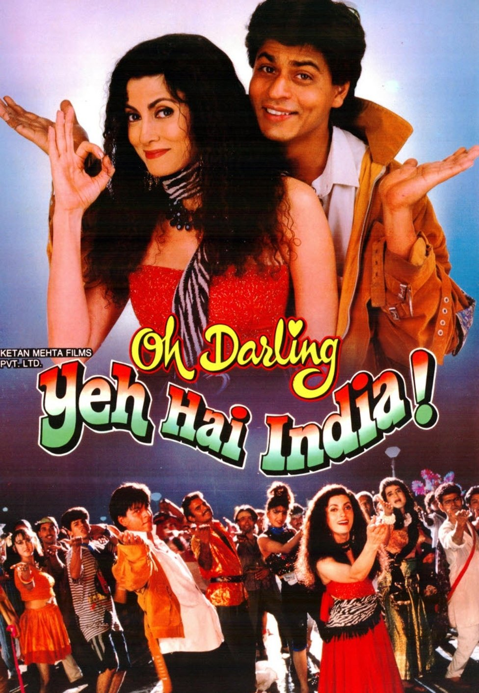 Oh Darling Yeh Hai India Movie Poster