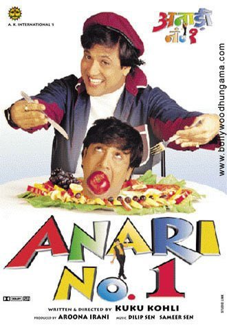 Anari No.1 Movie Poster