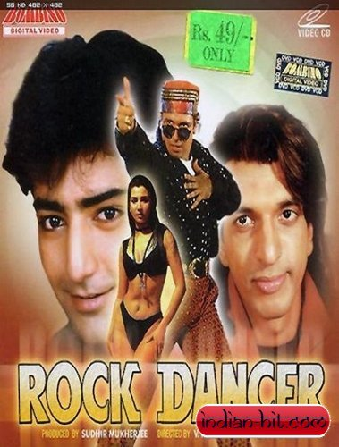 Rock Dancer Movie Poster