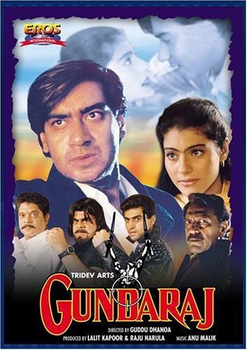 Gunda Raj Movie Poster