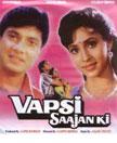 Vapsi Saajan Ki Movie Poster