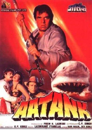 Aatank Movie Poster