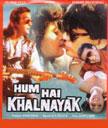 Hum Hain Khalnayak Movie Poster