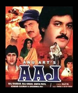 Aaj Movie Poster